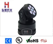 led mini moving head 7*12w led rgbw moving wash for diso dj light & party light