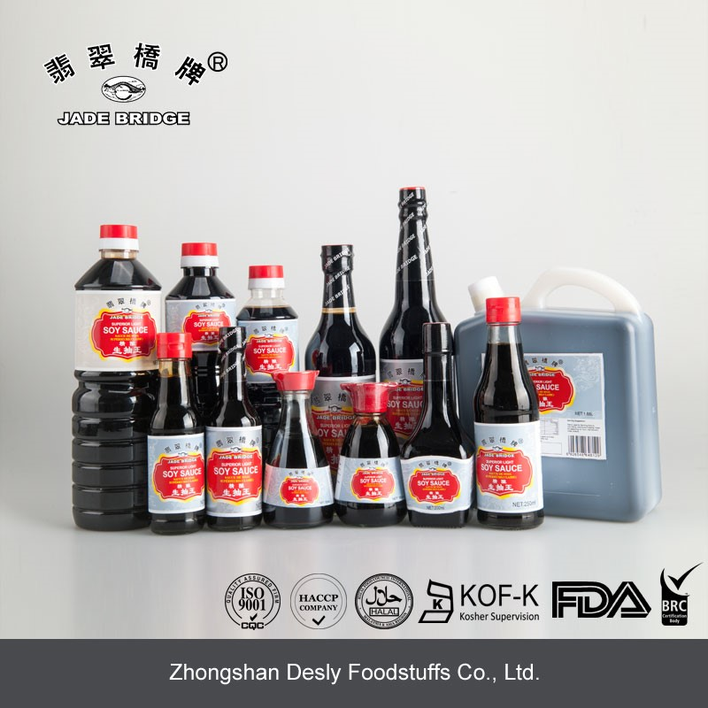 Plastic Big packing light Soy Sauce 1.86L