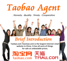 tmall <strong>agent</strong> English Taobao <strong>agent</strong> Taobao <strong>agent</strong>