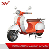 2000w lithium battery moped/motorcycle/electric bike