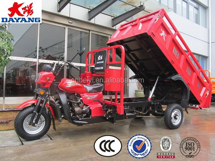2016 Hot sale Chongqing heavey loading dumper tricycle 150cc cargo three wheel truck