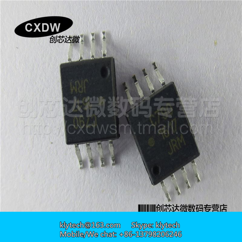 New ic price ACPL-C790-500 e C790 SOP8 spot
