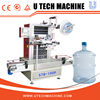 Automatic 5 gallon barrel labeling machine/sleeve labeling machine