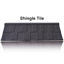 popular classic fire resistance stone coated steel roof tile, spanish pvc stone coated steel roof tile