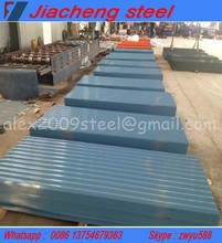 Color coated metal roofing tile/corrugated roofing tile