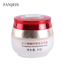 Private label freckle speckle dark spots removal black spot removing beauty face cream