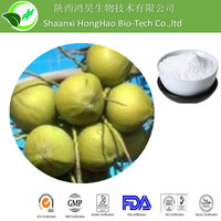 Honghao Pure Nature Bulk Saw Palmetto Fruit P.E./CAS NO.84604-15-9