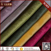 Import China Home Textiles Velvet Fabric Wholesale For Upholstery