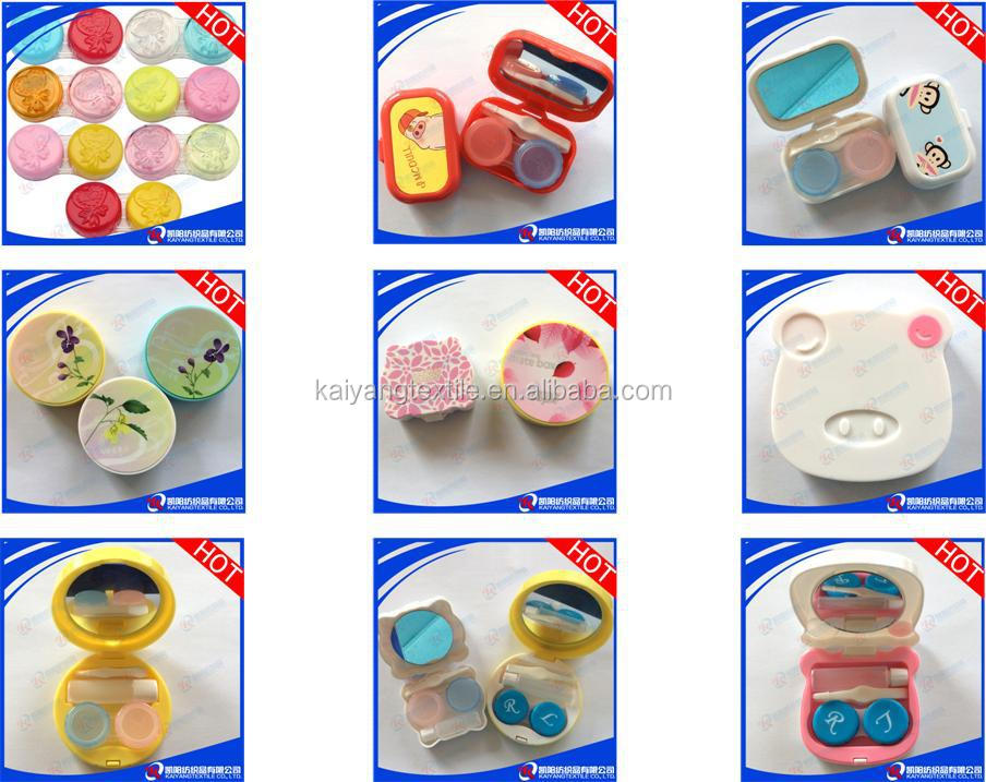 Cute contact lens case small MOQ accepted