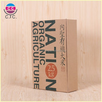 Fancy folding kraft paper packaging rice box