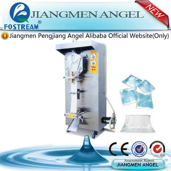 Jiangmen Angel automatic fruit juice packaging machinery