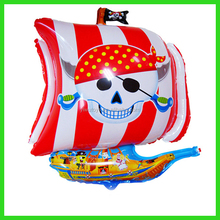 kids toy corsair sea rover balloon for helloween