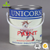 4L round paint tin can /full color printing/chemical can with lid and handle