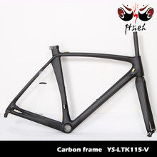 Super light carbon road bike frame and fork only 1050g