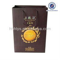 Famous Brand Wine Paper Bag With Handle