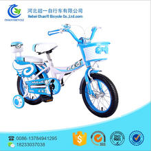 2016 princess children bike with low price _ good quality from manufactory