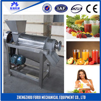 2016 hot sale fruit crusher/industrial fruit crusher/fruit crushing machine