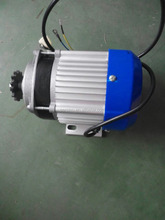 24v 350w brushless dc water pump motor