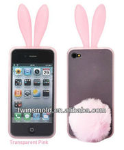 Cute soft silicone animal shaped cell phone radiation shield cases for iphone5,silicone phone case