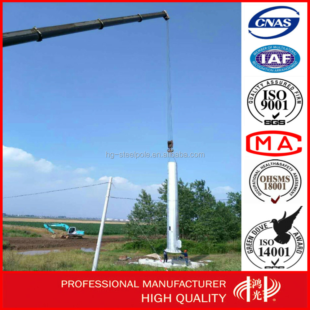 Telecommunication Steel Monopole Tubular Antenna Tower for Mobile Phone Signal Transmission