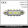 High Power Festoon 2leds Auto Led 12v Bulb 2W LED Festoon