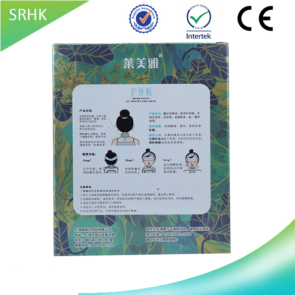 hot sale & high quality electrical heat pads back pain China manufacturer