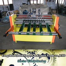 GBJ High Speed Automatic Leaving Board Flute Corrugated Cardboard Machine,Single Face Corrugated Cardboard Machine