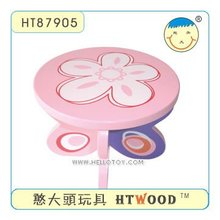 Wooden Furniture Vegetation Flower Stool