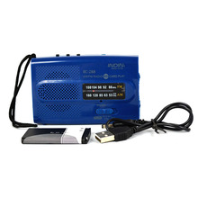 Fashion AM FM Receiver Rechargeable Radio World Radio Stations Built in Speaker BC288