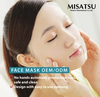 Cotton sheet mask facial beauty care automatic production facial mask