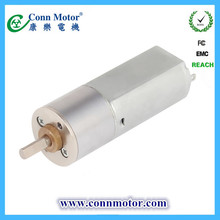20 watt high speed dc geared hub motor