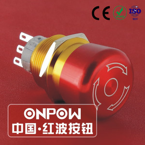 ONPOW Metal Emergency Stop Switch (GQ22A-11TSB Dia. 22mm IP65 CE ROHS)