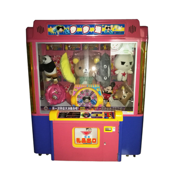 Elong stacker crane machine pile up prize game machine prize gift machine