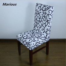 Dining spandex chair covers home for plastic chairs home