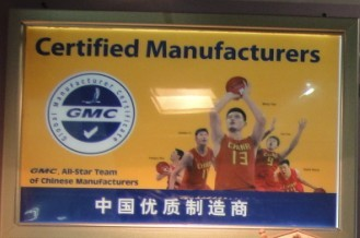GMC certified manufacturer