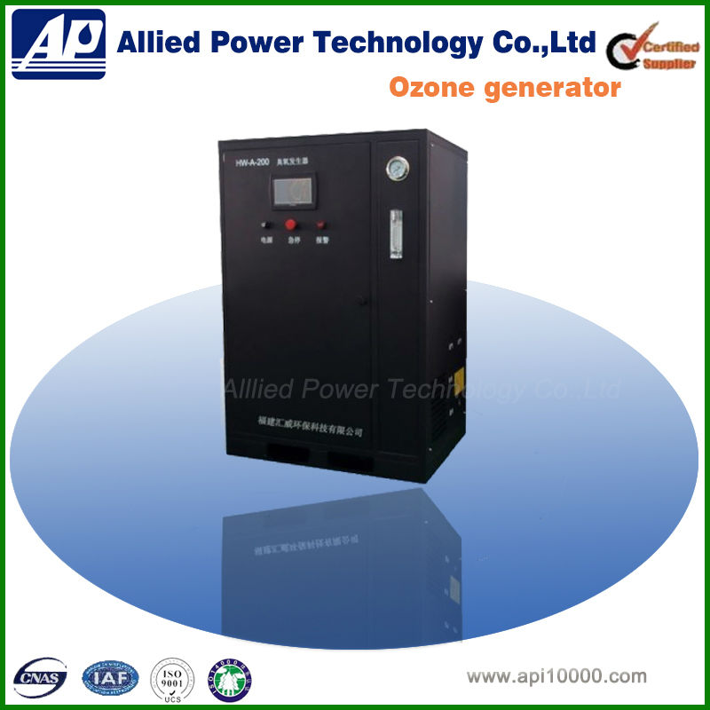 200g/h high output ozonizer for papermaking