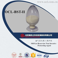 OCL-BST-II Oil/Gas Reservoir Non-Invasive Protecting Agent Drilling Fluid