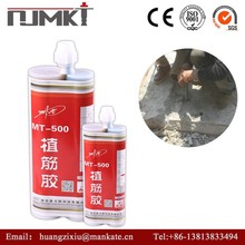 NJMKT professional performance two component epoxy structural adhesive