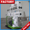 Good performance ring die animal feed pellet machine /poultry feed mill for sale