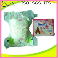 Thin style Japanese SAP leak guard baby fine diaper manufacturer in China