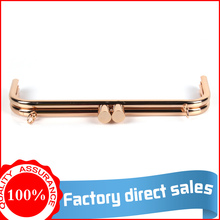 2017 new metal purse frame as bag accessories for bag close or protection