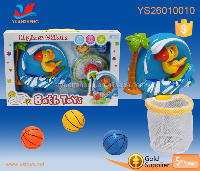 Intelligent learning and playing baby bath toys baby basketball set