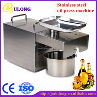 Easy operate Stainless steel High oil yield olive oil press machine for sale