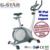 GS-8604H New Design Deluxe Magnetic Elliptical Exercise Bicycle with RoHS and EN957