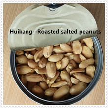 blanched roasted salted peanuts in shell