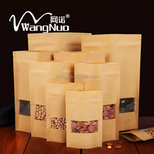 Waterproof printed brown kraft paper bag