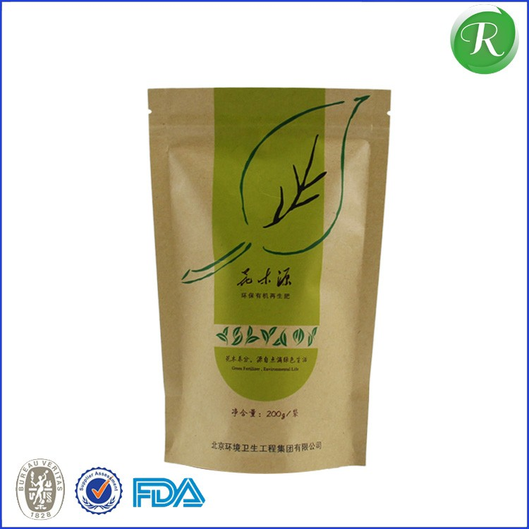 beef jerky kraft paper packaging bag/paper packaging bag for chips/meat/sliced dried beef