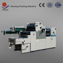 DM56-2NP single color hot gto numbering second hand offset printing machine