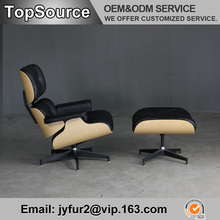 2017 Hot Sales Replica Sex Chaise Lounge Chairs With Pony Seat