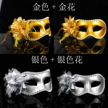 2017 new fashion hallowmas dancing party beautiful flower gold silver Christmas women's face mask
